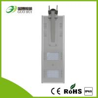 China Long Lifespan LED Street Lights 60W Philips SMD3030 LED Chip All In One Model for sale