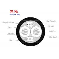 China FTTH Fiber And Power Hybrid Fiber Optic Cable G.657A2 Bow Type 300 / 500 V supplier