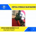 China Automatic Vertical Double Cylinder Hydraulic Baler Machine for sale