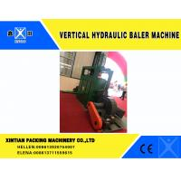 Automatic Vertical Double Cylinder Hydraulic Baler Machine for sale