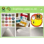 China C2s 100% Virgin Pulp Glossy Printing Paper For Label High Stiffness for sale