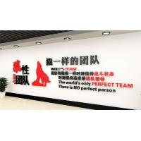 China Base Station Cable manufacturer