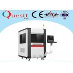 1064μM Aluminum Laser Cutting Machine YAG 1.2x1.2m 300W 3m/Min For Electrical Parts for sale