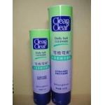 Plastic Cosmetic Tubes, Laminate Tube Packaging For Facial Cleanser, Skin Care for sale