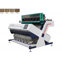 1220KG Sortex Machine For Wheat , High Frequency Ejectors Amd Color Sorter for sale