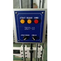 China Electronic Vertical Impact Test Equipment 2J 5J 10J 20J 0-1000mm Adjust Height supplier