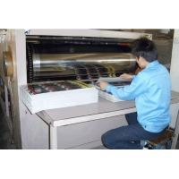 china POP Cardboard Displays exporter