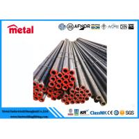 ASTM A179 Seamless Carbon Steel Pipe , DN250 Round Schedule 80 Steel Pipe for sale