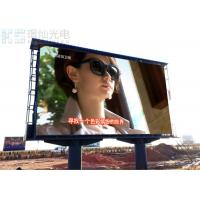China P5 Outdoor LED Billboard , Electronic Front Access Outdoor Led Panel For Commercial Advertising for sale