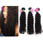 3 Bundles Peruvian Curly Hair Weave Natural Black Virgin Human Hair for sale