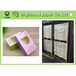China 210 Gsm ~ 400 Gsm A0 Cardboard Sheets , Pre Cut Solid Cardboard Sheets for sale