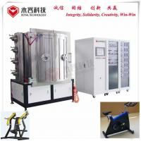 China Sports Fitness Equipment PVD Coating Service Black Thin Film Deposition Technology supplier