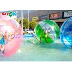 PVC Inflatable Water Amusement Equipment Large Human Water Walking Ball for sale
