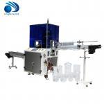 1200 BPH Automatic Plastic Bottle Neck Cutting Machine , Plastic Bottle Cutting Tool for sale