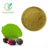 China Weight Loss 80 Mesh Mulberry Leaf Extract 1% DNJ Powder Brown Color for sale