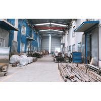 china Herb Extraction Equipment exporter