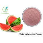 China Non pigment instant watermelon fruit juice powder for sale
