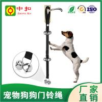 Hook And Loop Rope Dog Training Bells , Dog Doorbell Training Straps for sale