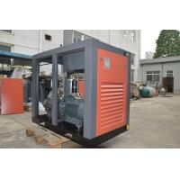 110kw 150hp Stationary AC Power Electric Screw Air Compressor for Textile or Medical Industry for sale