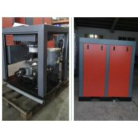 30KW 40HP Oil Free Air Compressor / Industrial Oilless Screw Air Compressors for sale