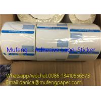 China 58x40mm Direct Thermal Transfer Labels , Self Adhesive Paper Roll Prementative Glue for sale