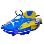China Children Electric Space Ship Ride On Space Warship Car Theme Park New Rides Of Remote Control For Sale for sale
