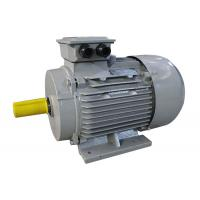 China Y2-112M-2 5.5 Hp 4kw 3 Phase Induction Motor Price In Pakistan supplier
