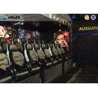 China Interactive Definition Viewing 5D Movie Theater For Business Center for sale