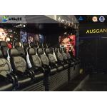 Interactive Definition Viewing 5D Movie Theater For Business Center for sale
