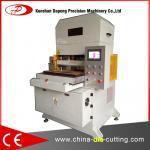 kiss cutting machine for sponge/foam/PET film for sale