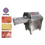 60Hz Industrial Meat Slicer  ,  Restuarant Frozen Cooked Fish Salmon Cheese Cutter for sale