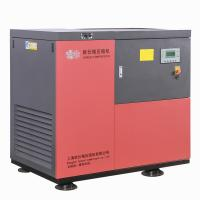 China Stationary Direct Driven Industrial Screw Air Compressors 5.5 Kw - 630 Kw for sale