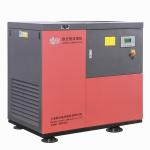 37KW 50HP Red Small Screw Air Compressor For Color Sorter Machine for sale