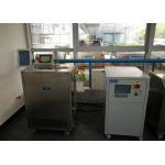 Ultra High Pressure Homogeniser 10L / Hr Flow Rate Low Temperature JN-10HC for sale