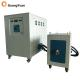 China China Best Medium Frequency induction forging furnace 200KW for steel bar, billet, copper for sale