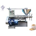 Sunflower Seed Spiral Oil Screw Oil Press Machine 220 - 450kg / H Capacity for sale