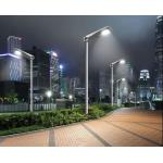 Energy Saving Solar Panel Led Garden Lights , Outdoor Sun Powered Garden Lights 12W for sale