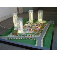 China 3d Printing Rapid Prototyping Architectural Scale Models For Advertisement for sale