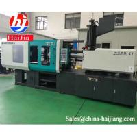 200tons Haijiang machinery , plastic injection molding , horizontal standard