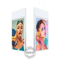 Super Slim Wall Mount LCD Display High Brightness 700 Nits Ceiling Hanging Double Sided for sale