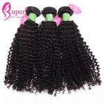 Bohemian Remy Human Hair Extensions Peruvian Curly Hair Bundles Hair Weave Armenian for sale