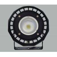 AC100 - 240V Industrial Flood Lights GY150TG 10W - 15W For Train Stations for sale