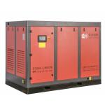 China VSD 110kw High Power Two Stage Screw Compressor Frequency Inverter Rotary for sale