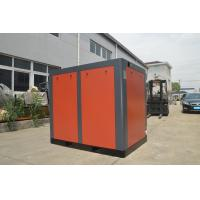 Screw Type High Pressure Silent Portable Industrial Air Compressor Machine 280KW for sale