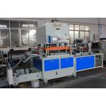China Rubber seal Gasket Die Cutting Machine for sale