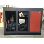 China Durable 110kw High Power Two Stage Screw Compressor Eco - Friendly for sale