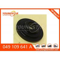 China Spring Valve Plate Cylinder Head Repairs 049 109 641 A For Volkswagen AAB 049-109-641-A for sale