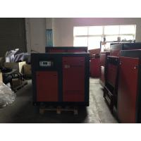 10HP - 180HP Air Compressor Screw Type In Automobile Industry for sale