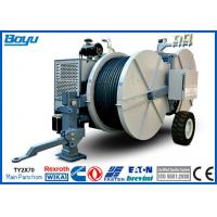China Conductor Tension Stringing Equipment TY2x70 77kw(103hp) 14Tons Hydraulic Tensioner Cummis Engine for sale