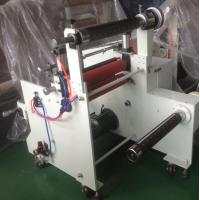 film roll to roll laminating machine (DP-420) for sale